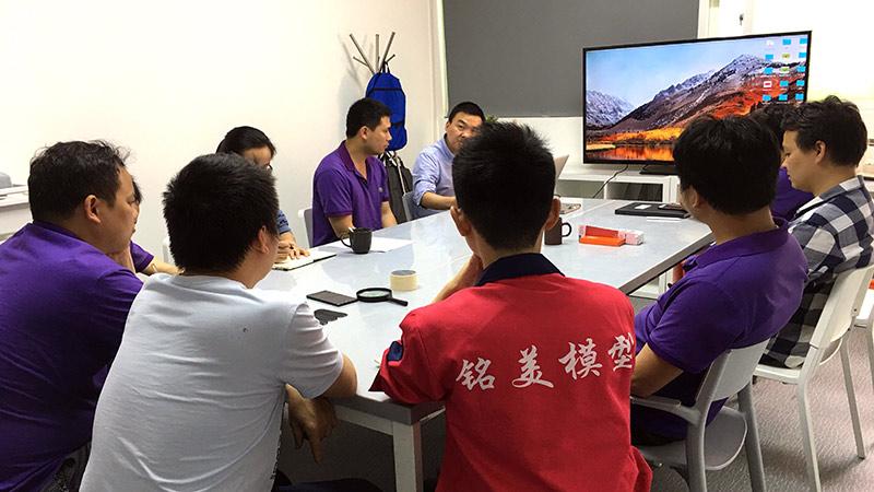 手板模型制作方案讨论会