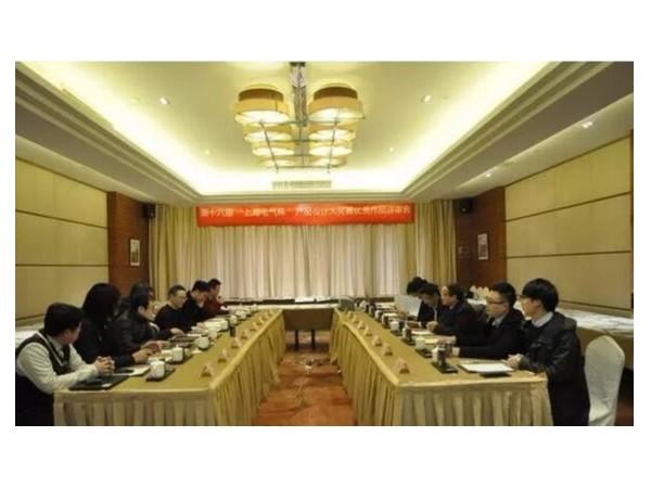 """第十六届""""上海电气杯""""产品设计大奖赛评审结果公布"""