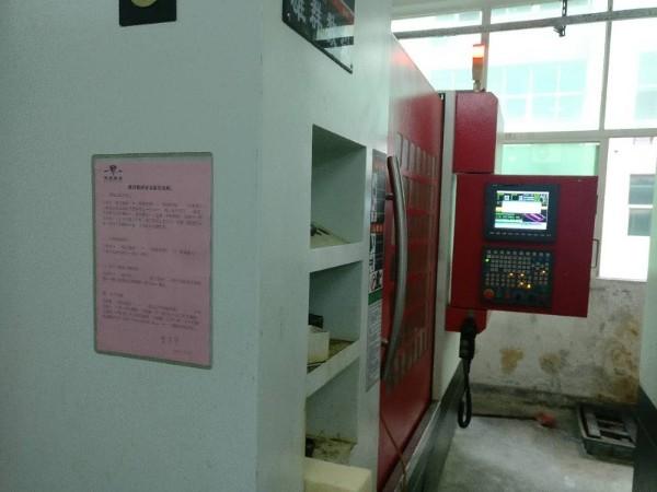 CNC加工塑胶手板的注意要点