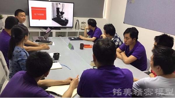 我们的理念是生产优质手板模型
