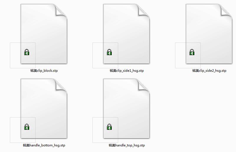 加密软件图纸加密