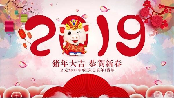 铭美精密模型祝您新的一年工作顺利,家庭幸福,吉祥如意!