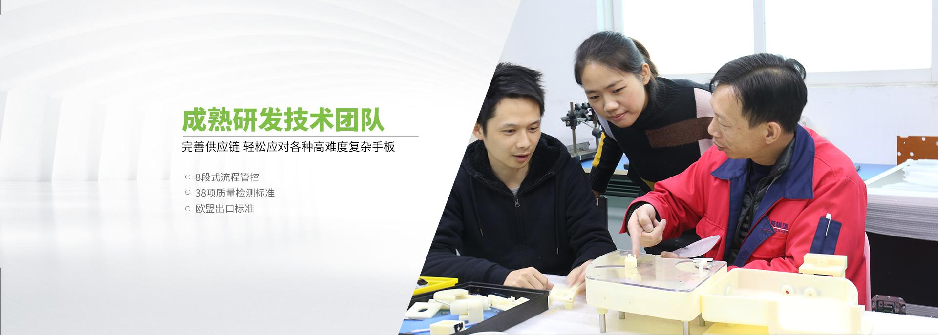 成熟研发技术团队 完善供应链 轻松应对各种高难度复杂手板