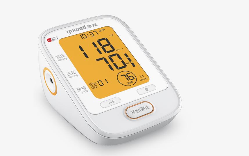 鱼跃医疗电子血压计